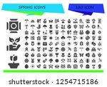 vector icons pack of 120 filled ...   Shutterstock .eps vector #1254715186