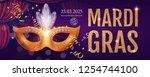 mardi gras carnival flyer... | Shutterstock .eps vector #1254744100