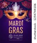 mardi gras carnival flyer... | Shutterstock .eps vector #1254744106