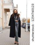fall fashion look. stylish... | Shutterstock . vector #1254760123