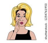 woman telling a secret avatar...   Shutterstock .eps vector #1254761953