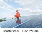 engineers are checking the... | Shutterstock . vector #1254799306