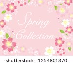 spring collection poster | Shutterstock . vector #1254801370