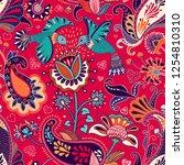 vector seamless pattern ... | Shutterstock .eps vector #1254810310