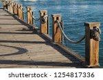 aruba docking pier | Shutterstock . vector #1254817336