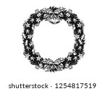 set of christmas ornament... | Shutterstock .eps vector #1254817519