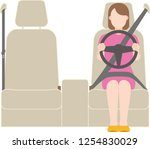 woman driving a car on the left ... | Shutterstock .eps vector #1254830029