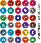white solid icon set  plunger... | Shutterstock .eps vector #1254873820