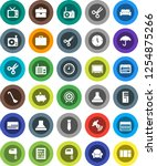 white solid icon set  ladle... | Shutterstock .eps vector #1254875266
