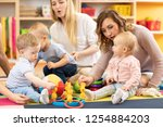 group of babies toddlers... | Shutterstock . vector #1254884203