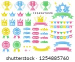 simple icon for ranking  ... | Shutterstock .eps vector #1254885760