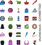 vector icon set   hanger vector ... | Shutterstock .eps vector #1254887560