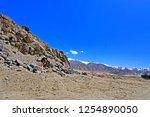 leh ladakh india april 11  ...   Shutterstock . vector #1254890050