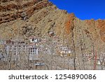 leh ladakh india april 11  ...   Shutterstock . vector #1254890086