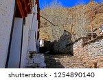 leh ladakh india april 11  ...   Shutterstock . vector #1254890140