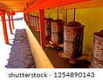leh ladakh india april 11  ...   Shutterstock . vector #1254890143