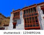 leh ladakh india april 11  ...   Shutterstock . vector #1254890146