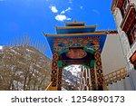 leh ladakh india april 11  ...   Shutterstock . vector #1254890173