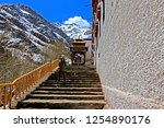 leh ladakh india april 11  ...   Shutterstock . vector #1254890176