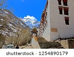 leh ladakh india april 11  ...   Shutterstock . vector #1254890179
