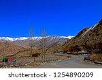leh ladakh india april 11  ...   Shutterstock . vector #1254890209