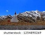 leh ladakh india april 11  ...   Shutterstock . vector #1254890269