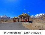leh ladakh india april 11  ...   Shutterstock . vector #1254890296