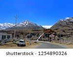 leh ladakh india april 11  ...   Shutterstock . vector #1254890326