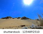 leh ladakh india april 11  ...   Shutterstock . vector #1254892510