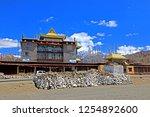 leh ladakh india april 11  ...   Shutterstock . vector #1254892600