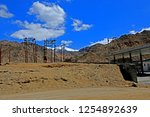 leh ladakh india april 11  ...   Shutterstock . vector #1254892639
