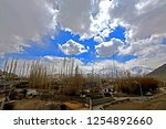 leh ladakh india april 11  ...   Shutterstock . vector #1254892660