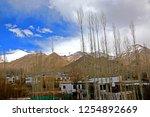 leh ladakh india april 11  ...   Shutterstock . vector #1254892669
