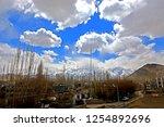 leh ladakh india april 11  ...   Shutterstock . vector #1254892696