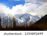leh ladakh india april 11  ...   Shutterstock . vector #1254892699