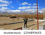 leh ladakh india april 11   the ...   Shutterstock . vector #1254893653