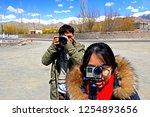 leh ladakh india april 11   the ...   Shutterstock . vector #1254893656