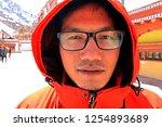 leh ladakh india april 11   the ...   Shutterstock . vector #1254893689