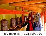 leh ladakh india april 11   the ...   Shutterstock . vector #1254893710