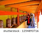 leh ladakh india april 11   the ...   Shutterstock . vector #1254893716