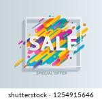 sale banner template.discount... | Shutterstock .eps vector #1254915646