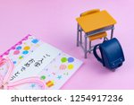 congratulatory gift image of... | Shutterstock . vector #1254917236