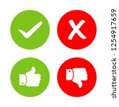 like   dislike icon. editable... | Shutterstock .eps vector #1254917659