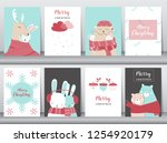 set of cute merry christmas ... | Shutterstock .eps vector #1254920179