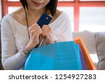 women are shopping in the... | Shutterstock . vector #1254927283