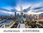 busy night view of cbd... | Shutterstock . vector #1254928006