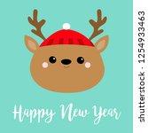 happy new year. raindeer deer... | Shutterstock .eps vector #1254933463