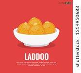 laddoo indian sweet dessert... | Shutterstock .eps vector #1254950683