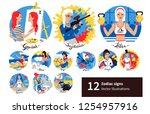 vector set of zodiac signs... | Shutterstock .eps vector #1254957916