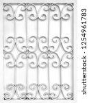 beautiful decorative metal...   Shutterstock . vector #1254961783